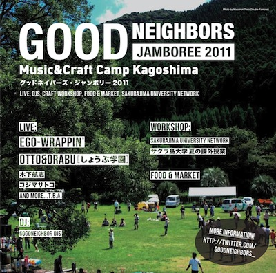 GOODNEIGHBORS_.jpeg